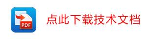 SN74TVC3010技术文档产品手册下载
